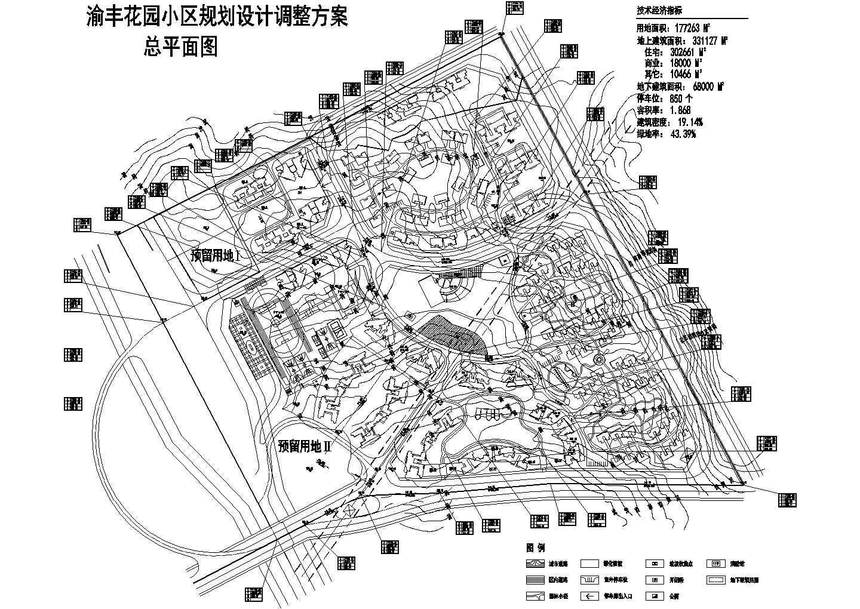 用地177263平米花园小区规划设计调整方案总平面图图片1