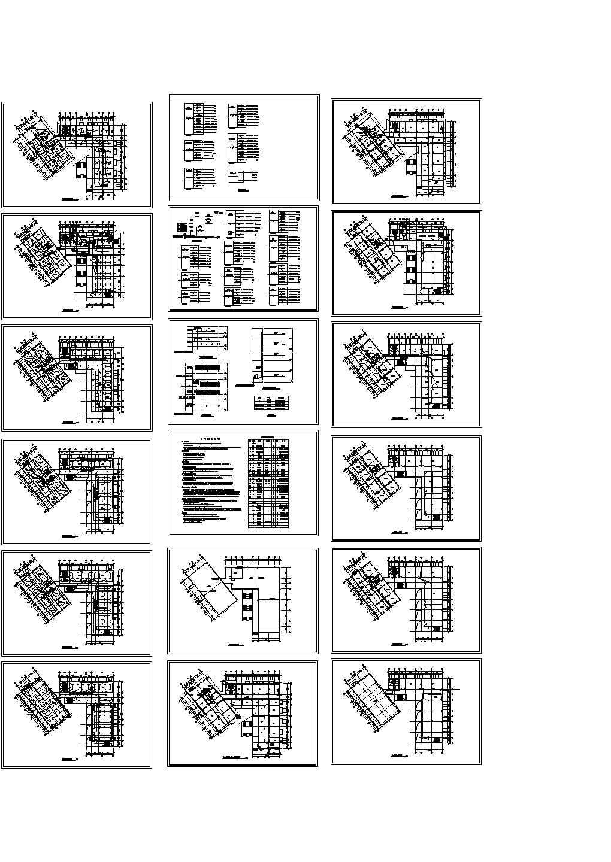 某6层教师活动中心电气施工图设计图片1