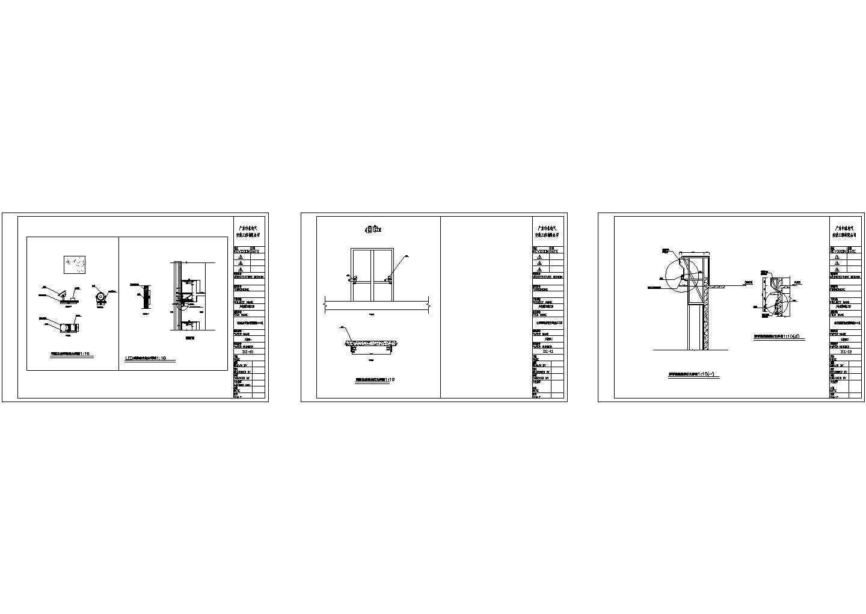 【天津】某地安装细部电气施工图图片1