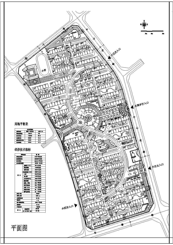 用地总面积184119平米高层点式住宅小区规划总平面方案图图片1