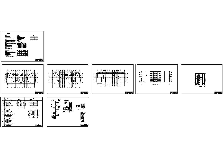 4465.00平米六层框架行政办公楼建筑施工cad图,共八张图片1
