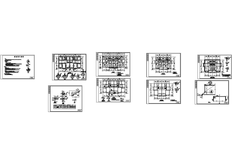 某二层联体别墅结构设计图(含8张图纸)图片1