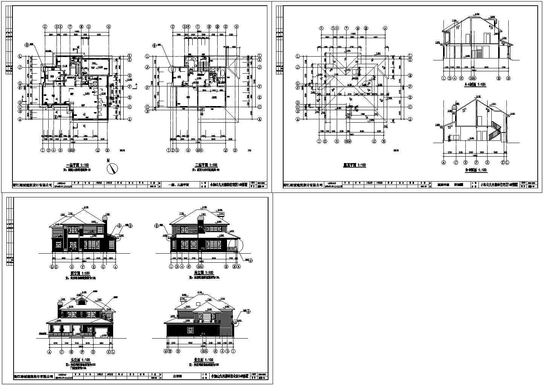 杭州绿城独立山地别墅立面图设计cad图纸,共三张图片1
