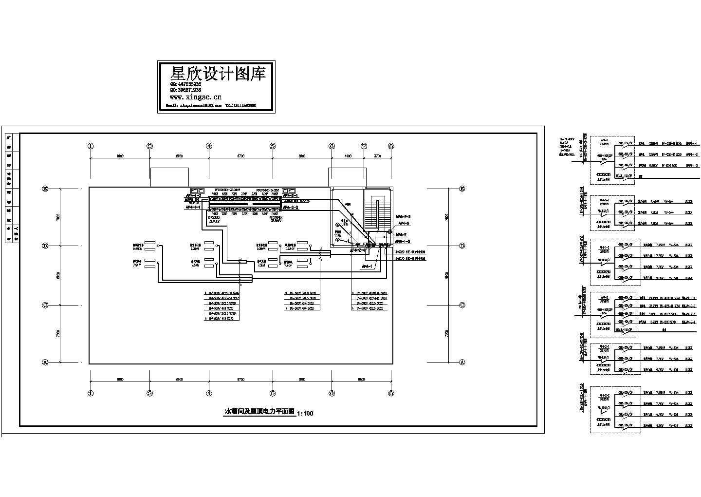 某食堂电气配电平面图图片1