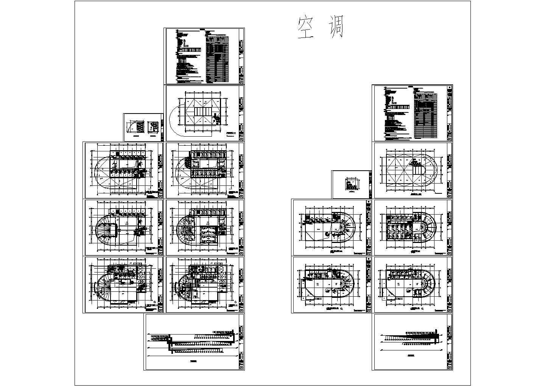 某保税区物流中心海关大厅(商检综合楼)空调设计cad施工图(含设计说明)图片1