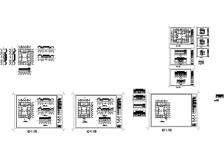 某市四合院建筑设计方案图图片1