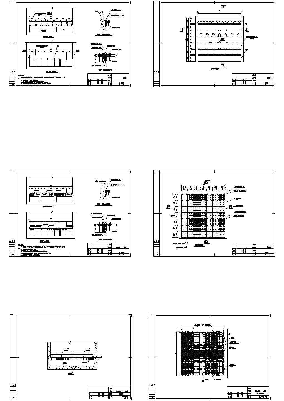 某曝气生物滤池设计cad施工图(标注详细)图片1