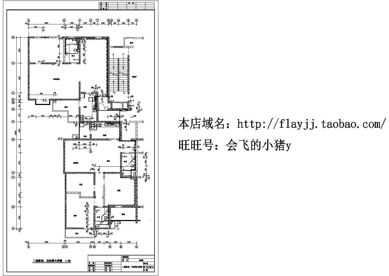 二层厨房卫生间大样建施cad图纸图片1