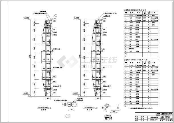 白云机场钢结构幕墙图纸-图一