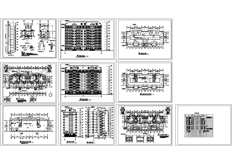 某地临江高层住宅建筑图纸全套图片1