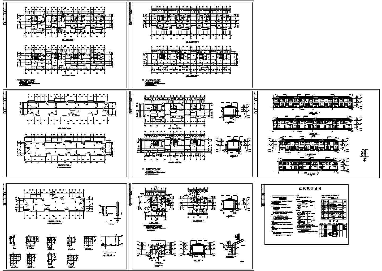 某多层金洋花苑杜家庄新村小区住宅建筑图.8张图纸图片1