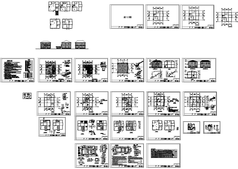 某单家独院式别墅建筑结构水电施工图纸图片1