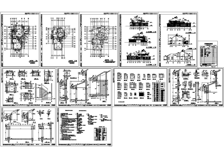 某玫瑰园二期别墅施工图(含设计说明)图片1