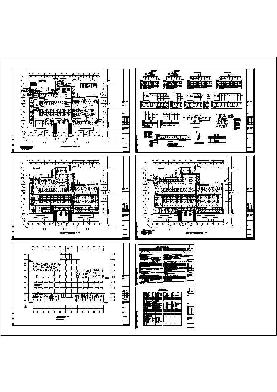 江苏某小区地下车库消防工程预算软件实例(2008-1)图片1