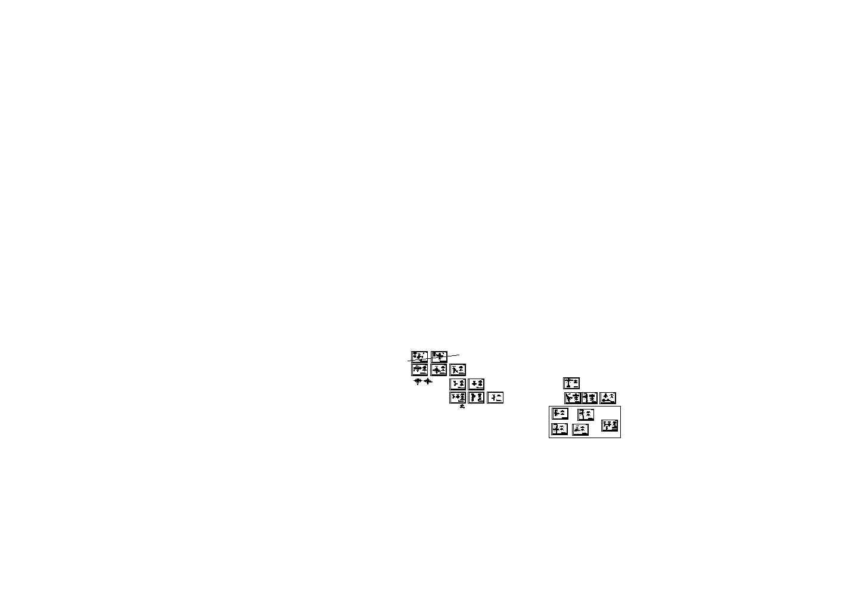 2016年设计农村路网山区旅游二级公路设计图326张(路涵,简支板桥)图片1