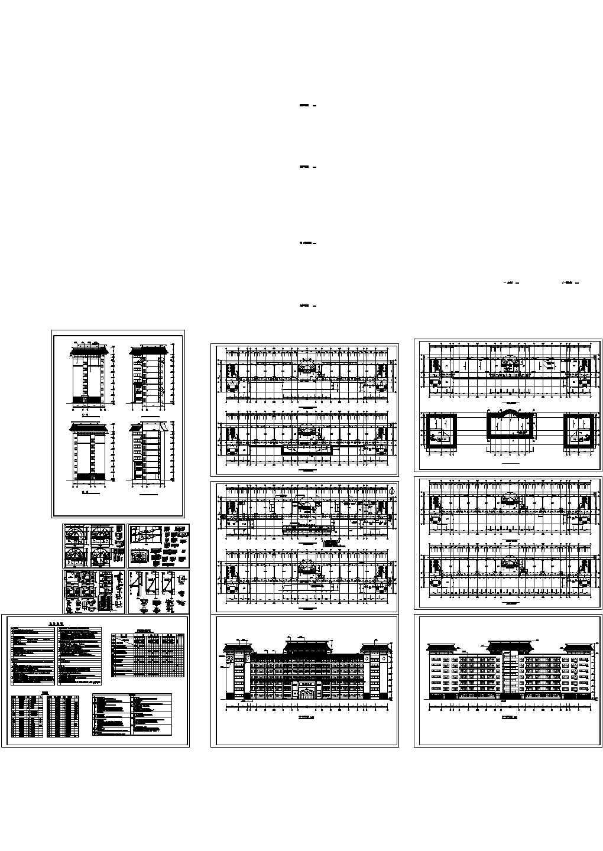 建筑面积为11995平米教学楼设计方案图片1