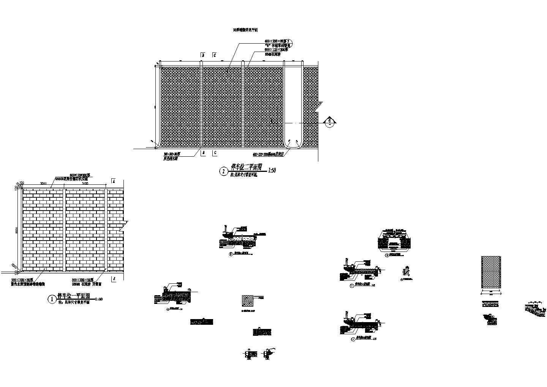 河奋智创产业园工程--室外景观设计图图片1