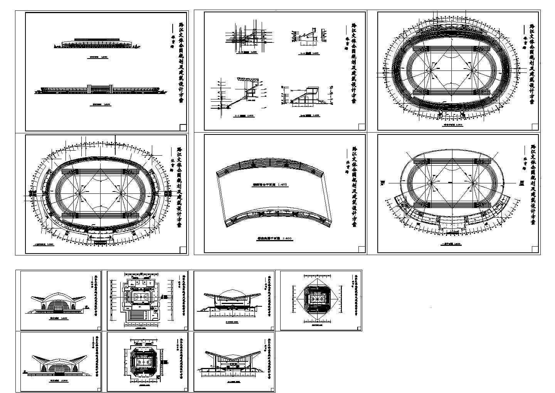 2层文体公园体育馆建筑设计方案cad图图片1