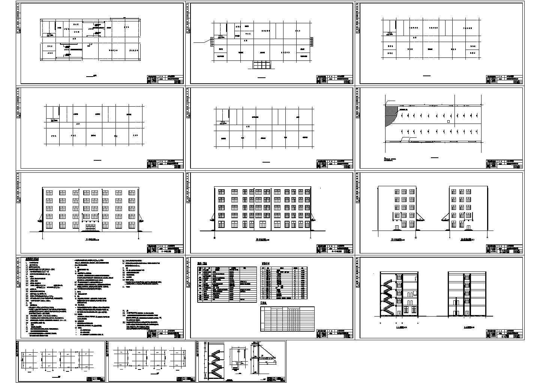 某中学教学楼设计施工方案图图片1