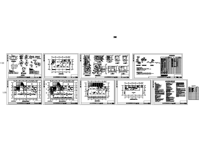 商场建筑楼VRV空调通风系统设计施工图(人防系统设计)图片1