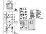 别墅丁型卫生间平面放大及管道系统图图片1