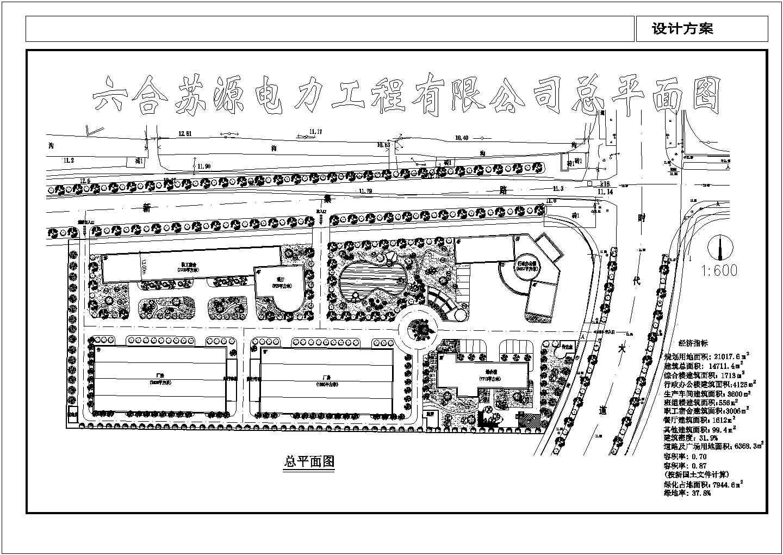 宿迁工业园总平面规划设计方案图纸图片1