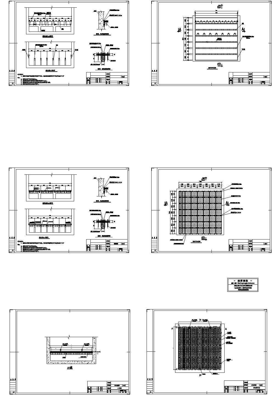 曝气生物滤池设计建施cad图,共六张图片1