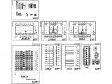 3427平米十层钢结构住宅楼(计算书、建筑、结构图)图片1