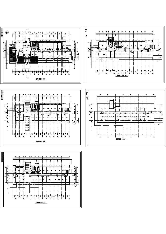 学院行政办公楼平面建施cad图,共五张图片1