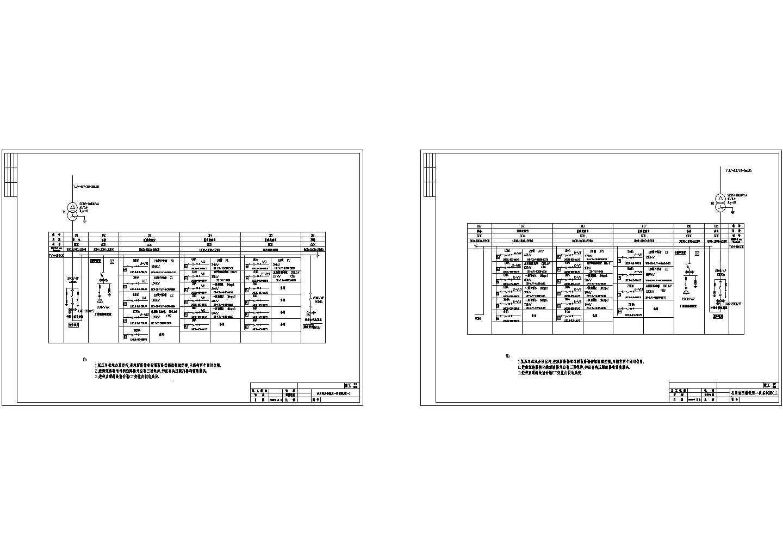 GCK低压柜一次系统图纸图片1