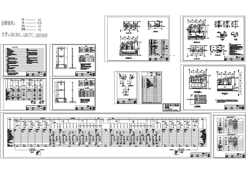 电站、变电所电气及设备施工设计说明CAD图图片1