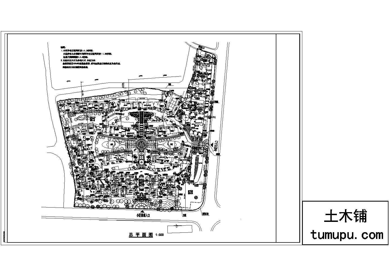 某高档住宅小区总平面施工图纸图片1