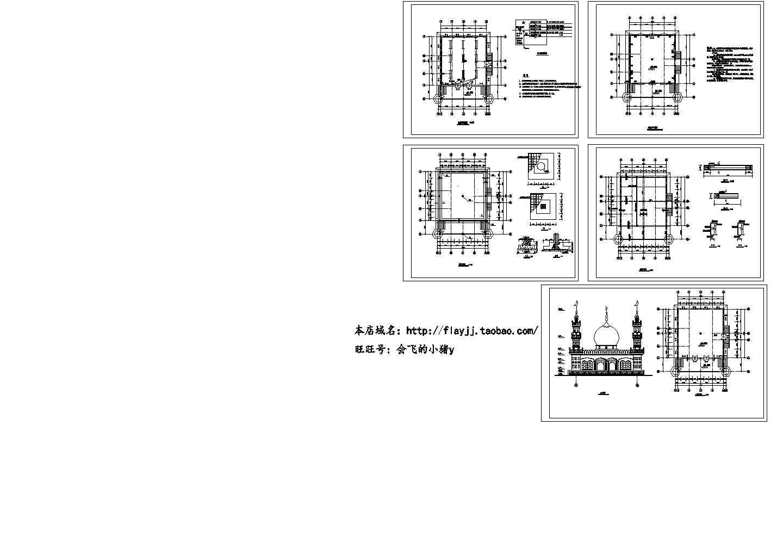 一层清真寺建筑设计图图片1