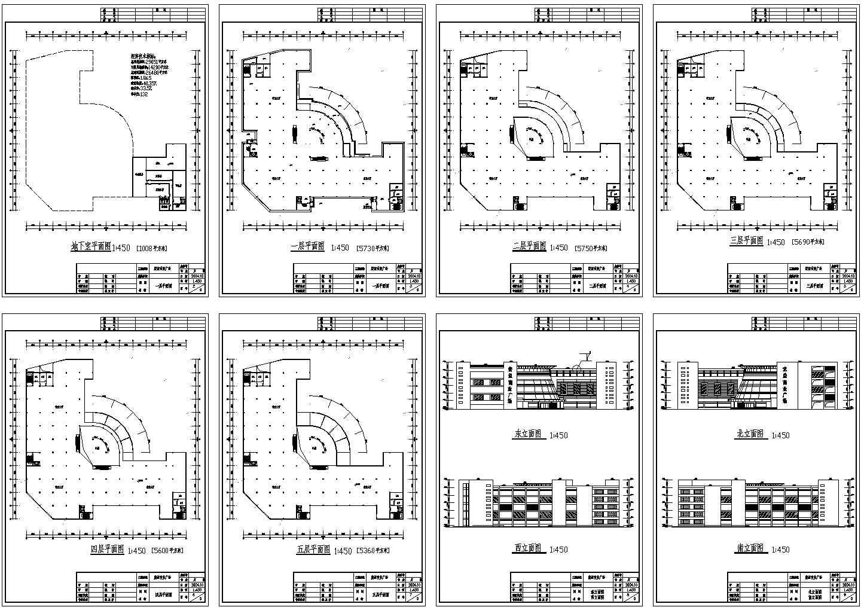 五层商场设计方案cad图,共8张图片1