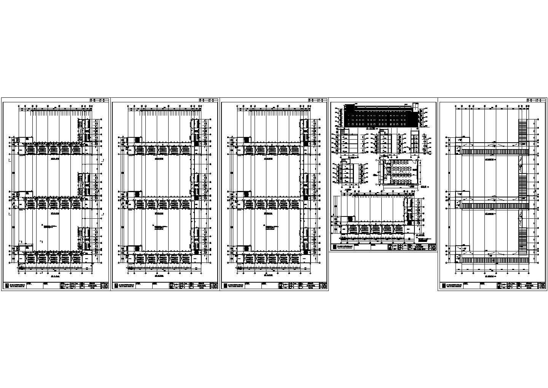 某第五实验小学教学楼施工图 (含5张图纸、1张效果图)图片1