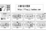 【北京】3层医院电气施工图(详细标注)图片1