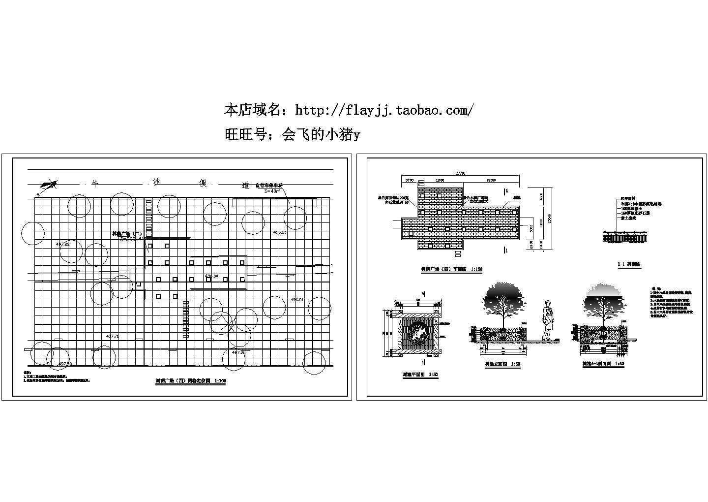 广场平面图、铺装、树池CAD详图图片1