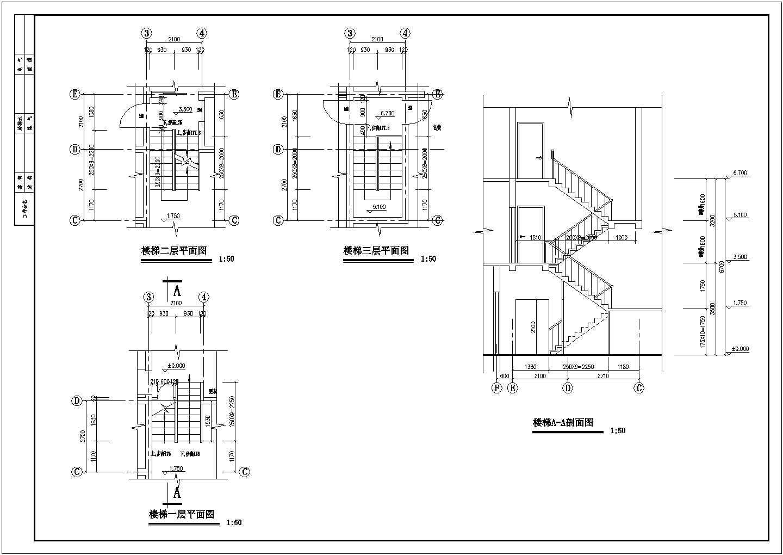 宽2.1米3层楼梯大样图图片1