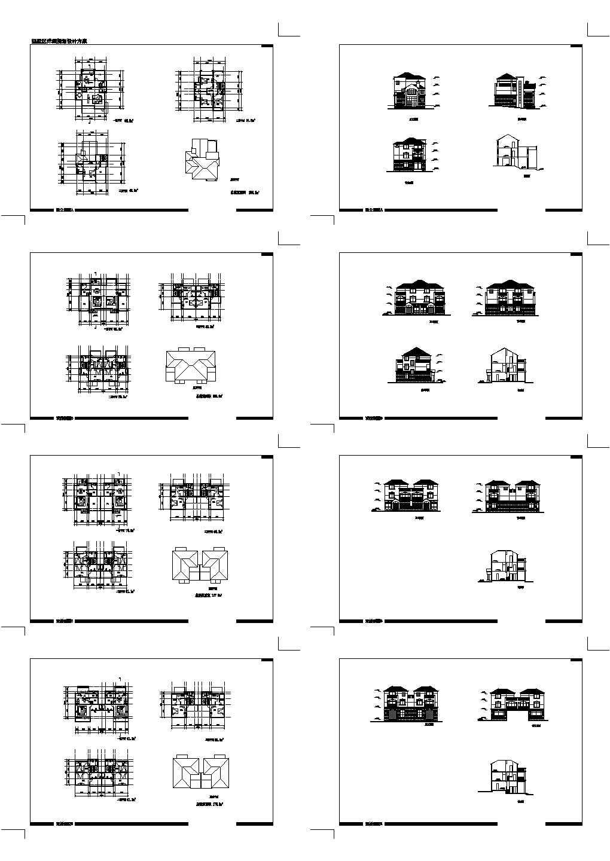 某地区别墅区详细规划设计方案图图片1