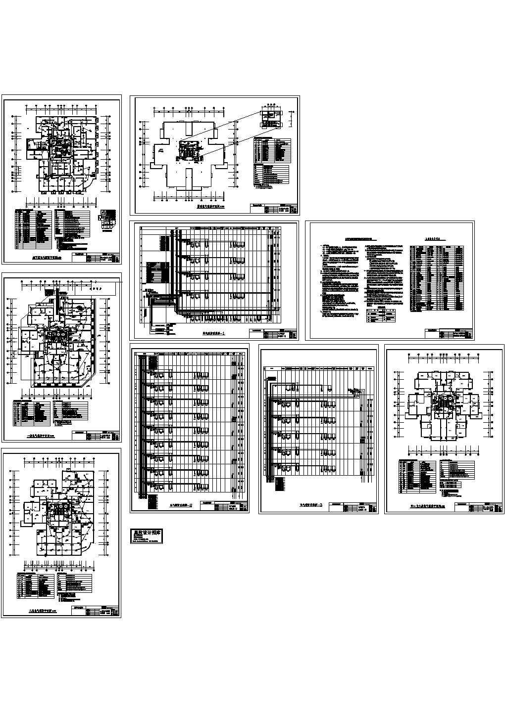 某地高层住宅消防cad图纸(含消防平面图)图片1