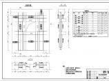 水泵层板配筋图纸设计图片1