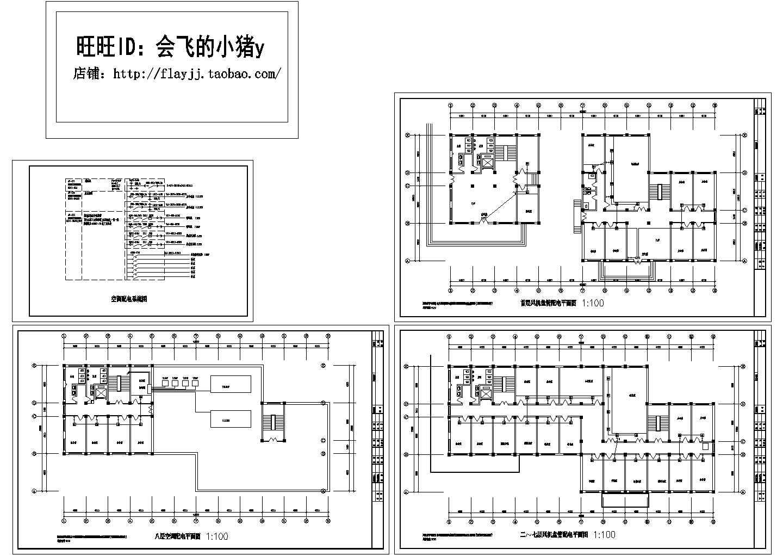 长48米 宽22.8米 8层财经大学办公楼空调施工CAD图图片1
