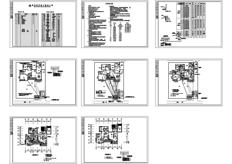 苏式江南二层别墅建筑结构施工图(含水电)图片1