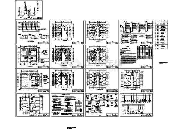 6层凹型商住楼排水及电气建施cad图,共十七张-图一