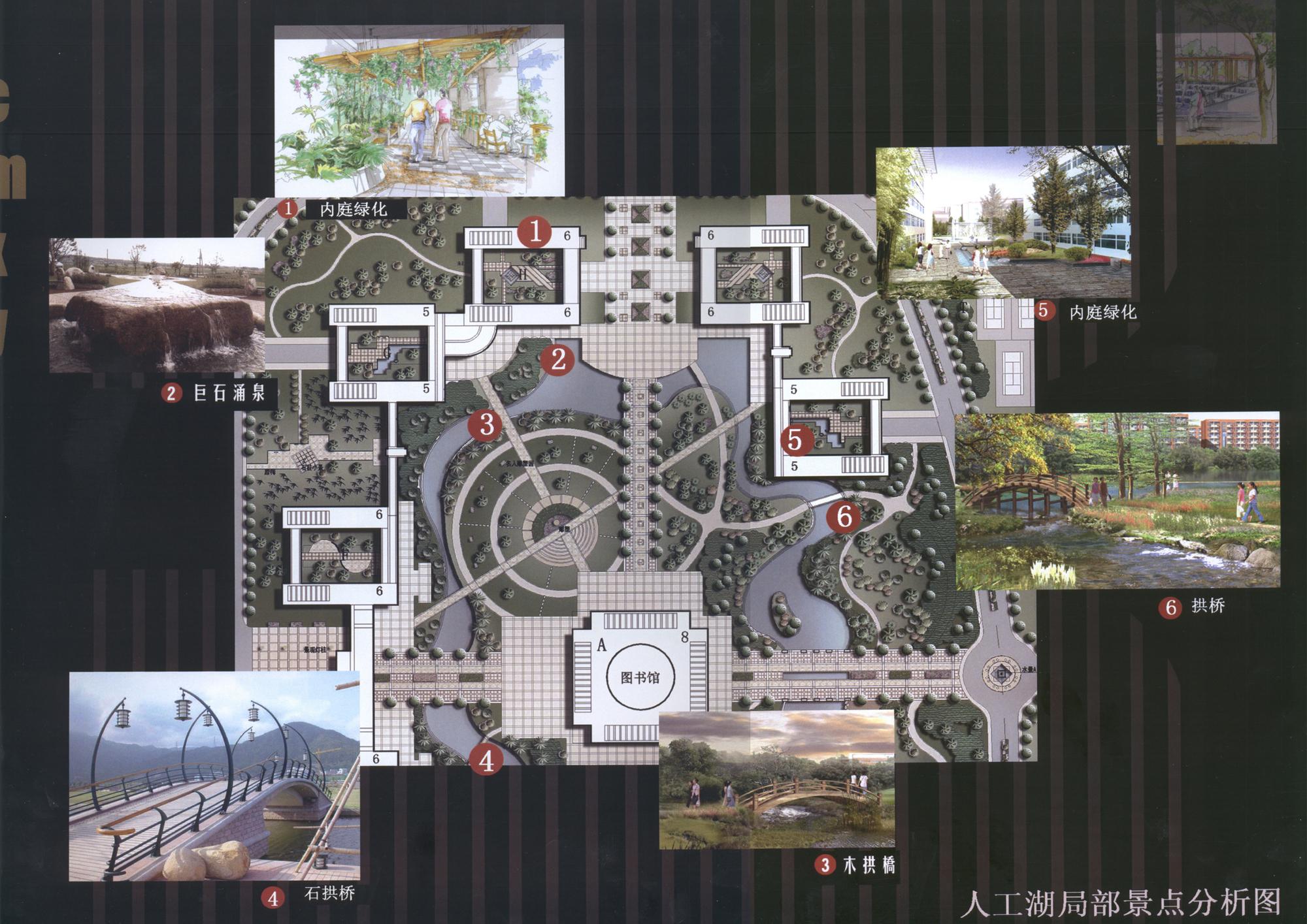 [安徽]大学环境景观设计方案图片1