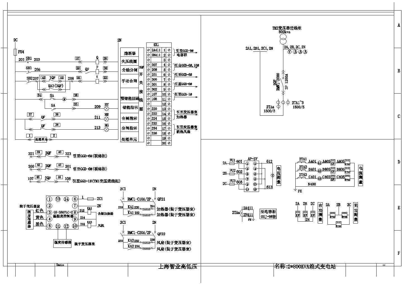 800KVA变电站双变压器高低压图纸图片3