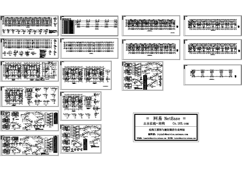 某生态园区建筑工程结构施工图图片1