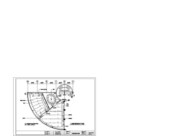 北京绿城诚园休闲会所电力电气设计施工图图片1