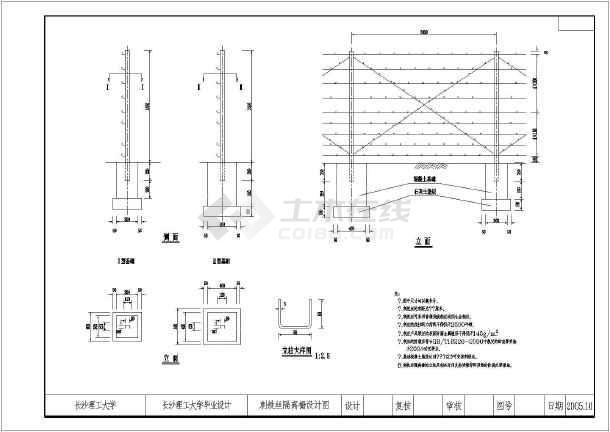 四车道路基宽度24.5米公路-Ⅰ级全长252 m3x40+3x40装配式预应力混凝土连续箱梁(说明书、土方计算表、CAD图纸)-图一