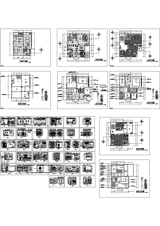 某别墅装修设计图纸(标注详细)图片1